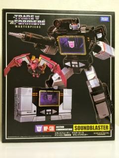 MP Soundblaster (1)