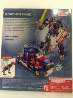 TF4LeaderOptimus (2)
