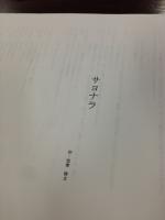 IMG_1913.jpg