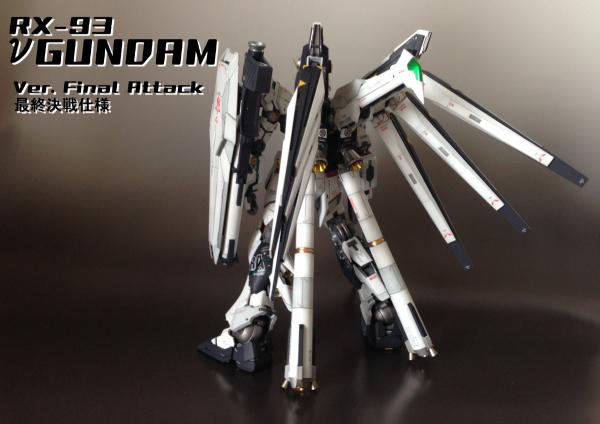 νGUNDAM_002