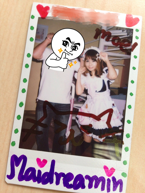 Maid_002.jpg
