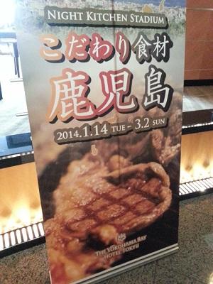 横浜ベイホテル東急のカフェトスカ (3)