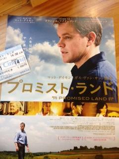 今日観た映画