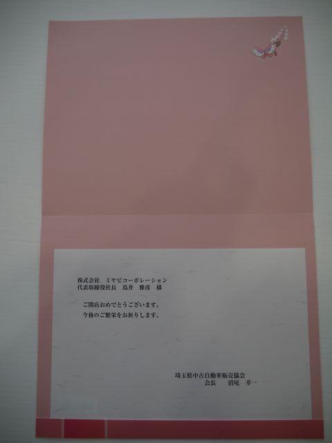 P1000636.jpg