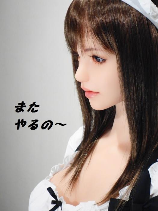 06DSC01234 (1)1