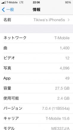 TMO_07
