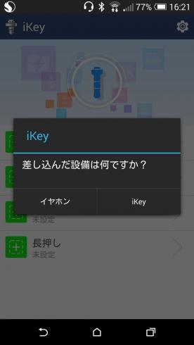 iKey_05