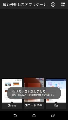 iKey_09