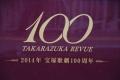 阪急電鉄-20140321-3