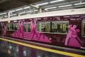 阪急電鉄-20140321-7