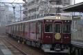 阪急-7001宝塚歌劇トレイン-4