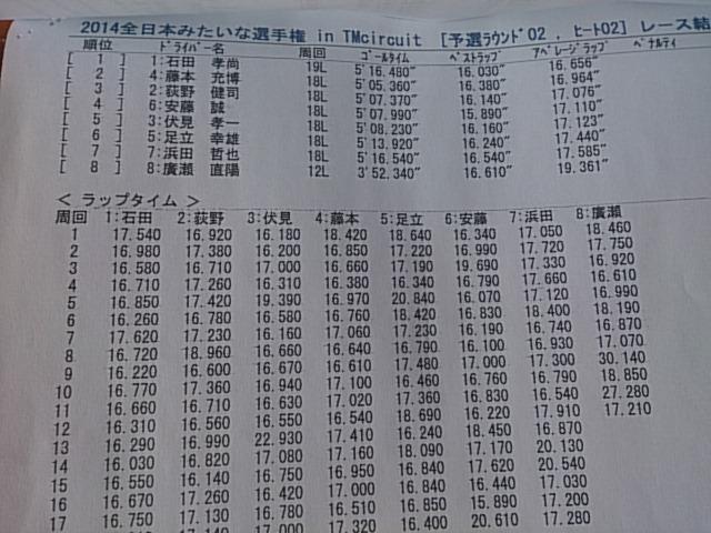 DSC_0385.jpg