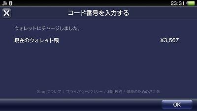 2014-06-26-233101.jpg