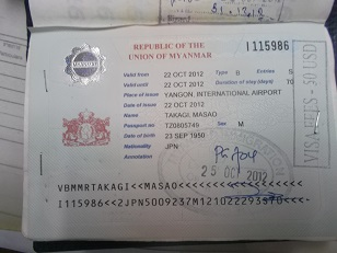 DSCF1440VISA ON ARRIVAL OF MYANMAR