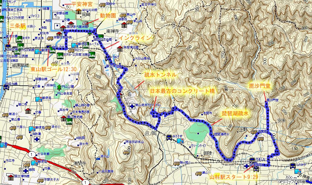 琵琶湖疏水のハイキング 関西 ...