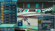 pso20140312_171022_000.png