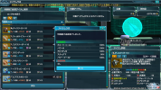 pso20140312_171955_001.png