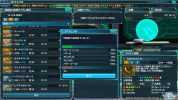 pso20140430_034209_151.png