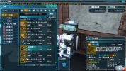 pso20140908_214601_028.png