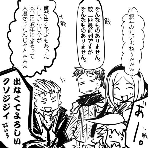混:ネタ_2014正月-04
