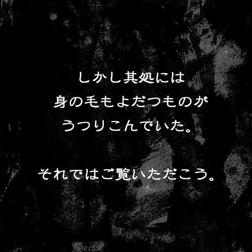 混:ネタ_2014正月-38