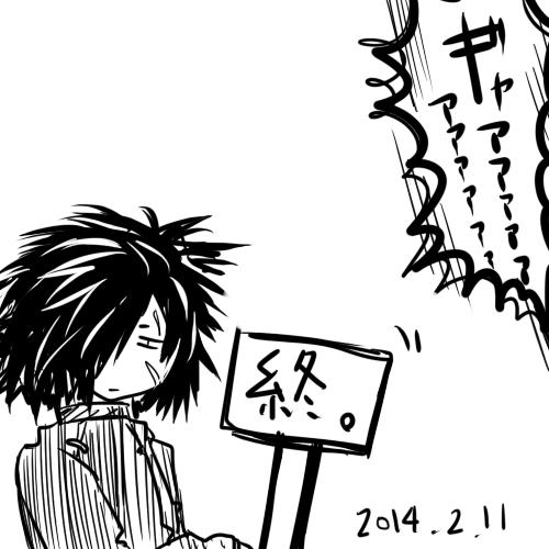 混:ネタ_2014正月-45