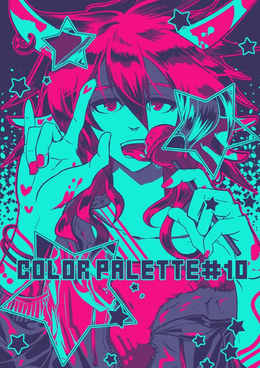 C10_PinkPOP_縮小