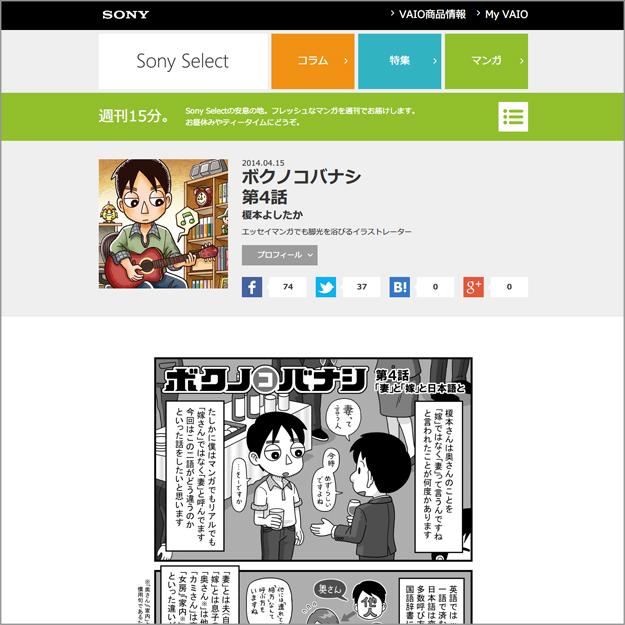 ブログ紹介用画像04