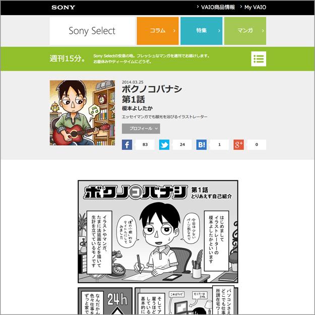 ブログ紹介用画像01