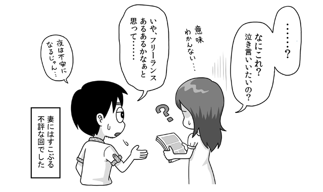 tokonokubob05-P05_20140216174718520.jpg