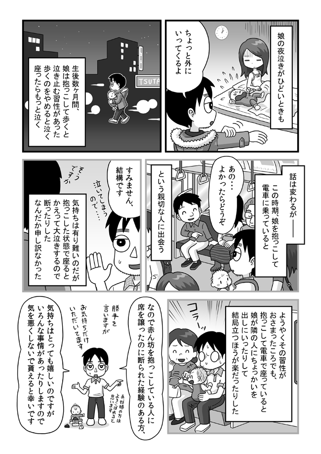 tokonokubob06-P03.jpg