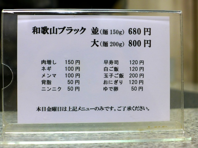 P1080408.jpg