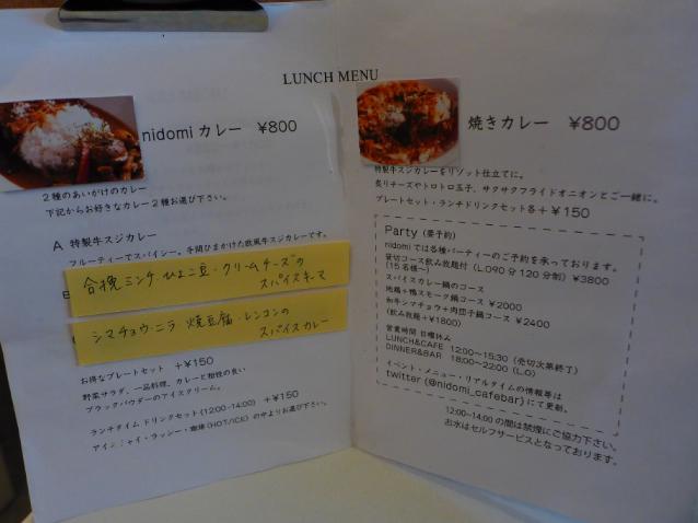 P1080640.jpg