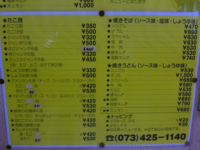 P1100270.jpg