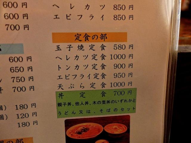 P1100698.jpg