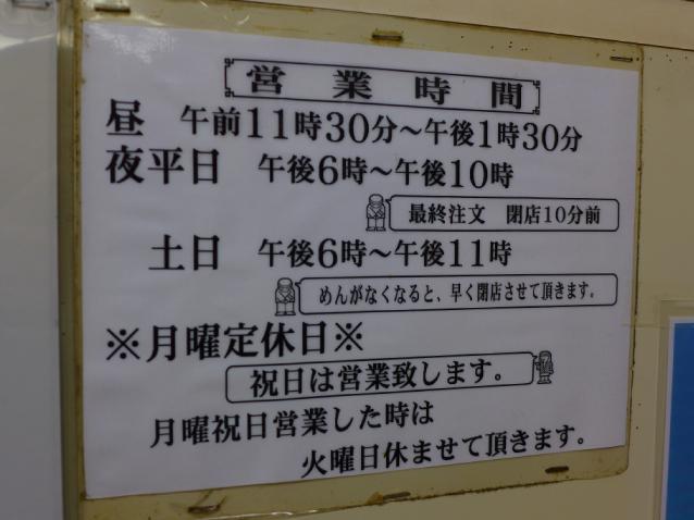 P1100852.jpg