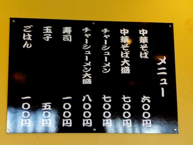 P1100964_20140425062858e00.jpg
