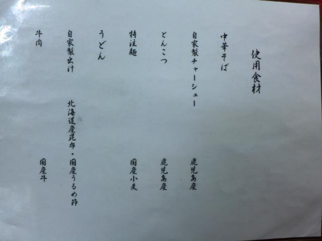 P1110695.jpg