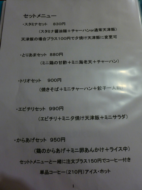 P1130381.jpg