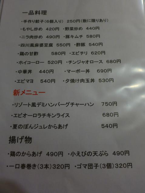 P1130383.jpg