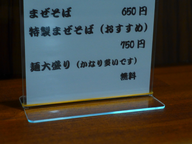 P1130867.jpg