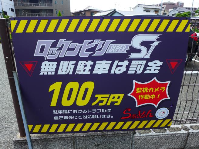P1140311.jpg