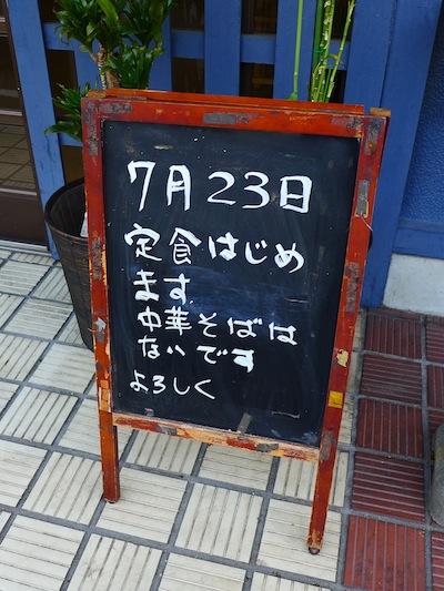 P1140410.jpg