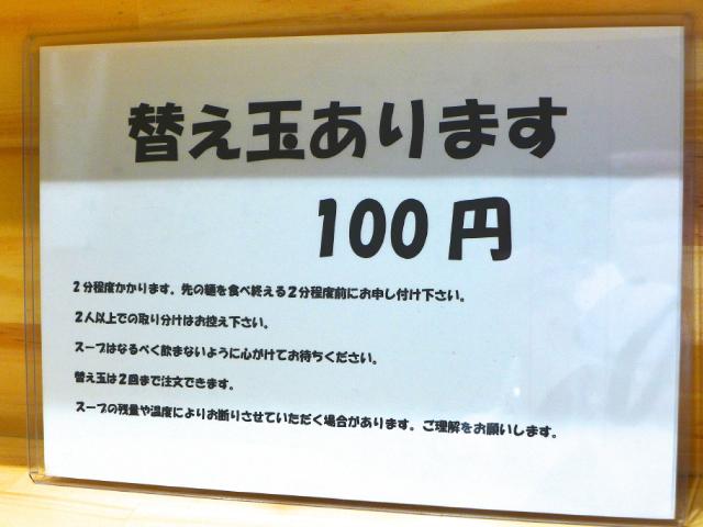 P1140550.jpg