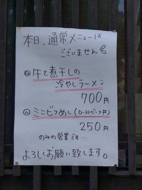 P1140600.jpg