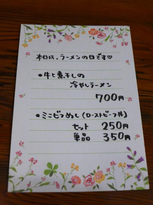 P1140602.jpg