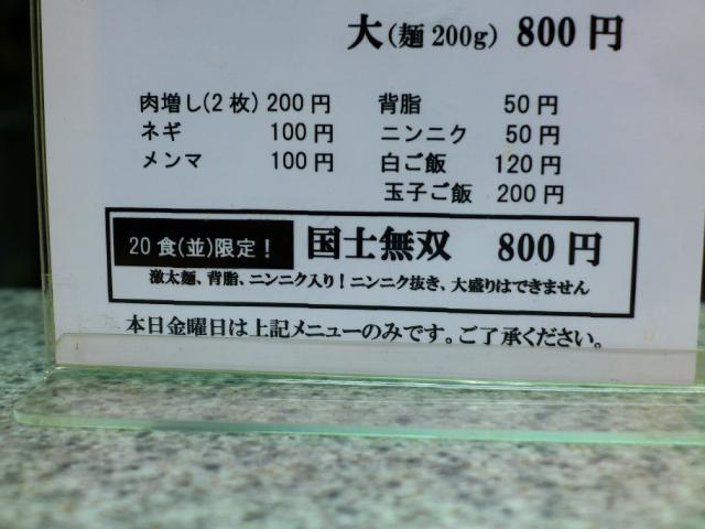 P1140982.jpg