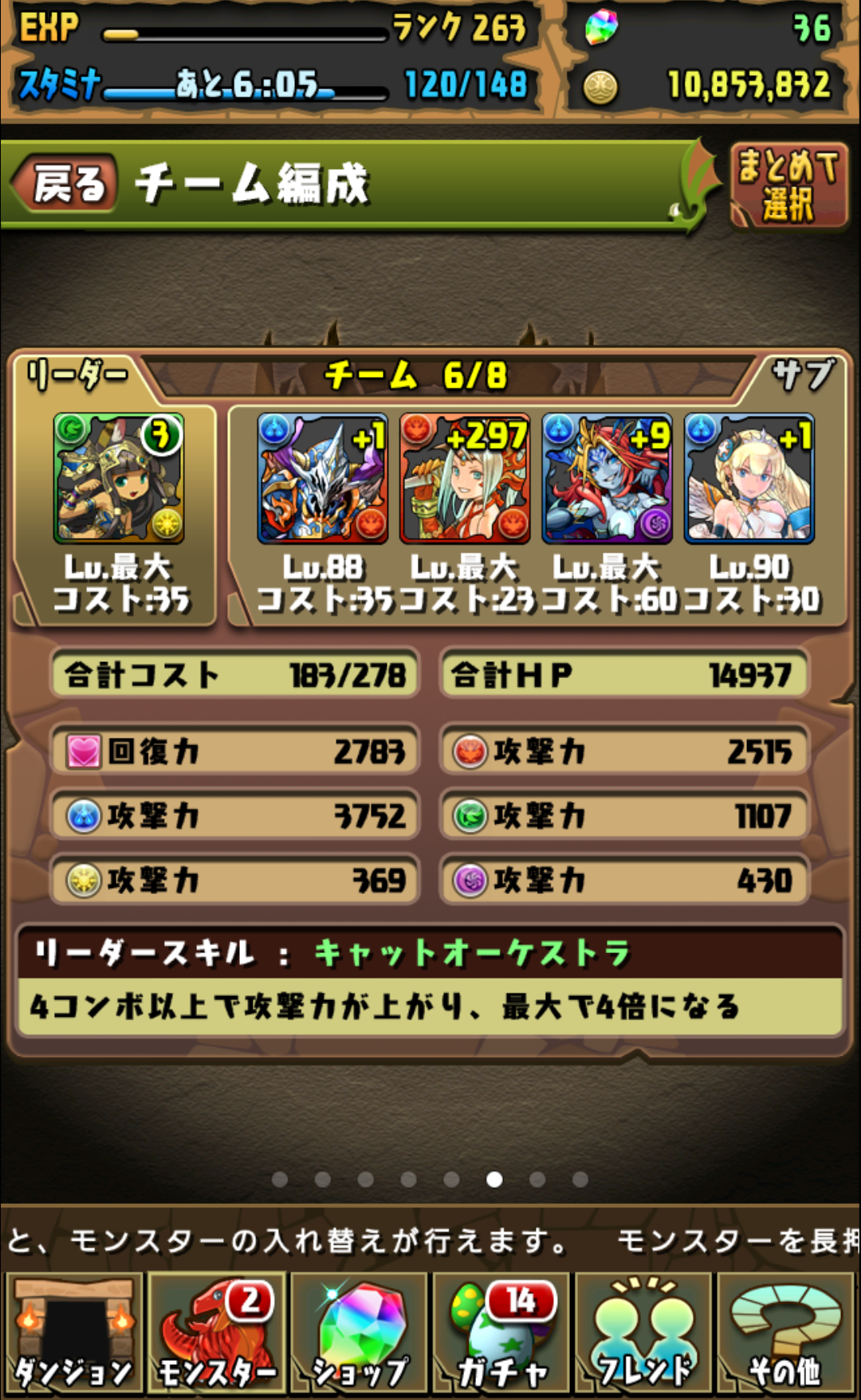 20140221115408556.png