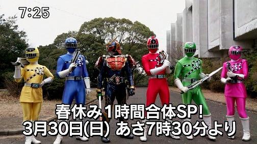 s-tokkyuu5-1.jpg