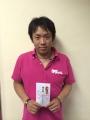 第3位竹内選手
